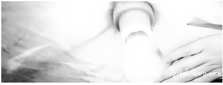 ermhoi